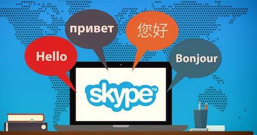traductor en Skype